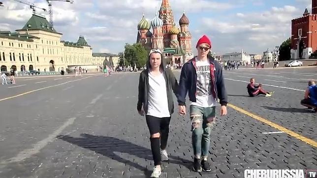 Imagen del vídeo subido a YouTube