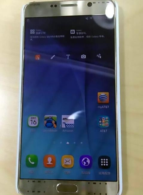 Así podría ser el Samsung Galaxy Note 5