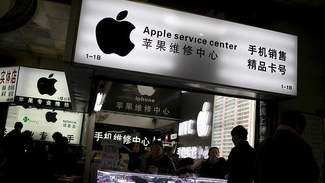 Tienda del servicio técnico de Apple en China