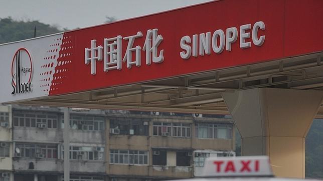La petrolera Sinopec es una de las principales empresas púbicas chinas