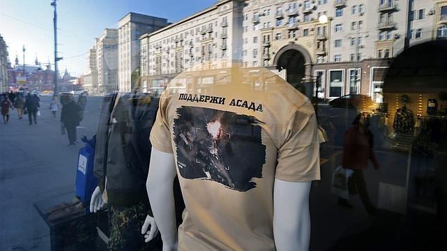 La Tienda del Ruso La tienda del Ruso papelera en el