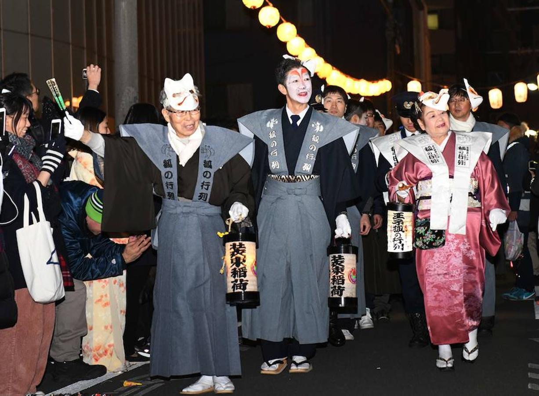 Fin de año en Tokio