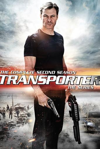 Транспортер 1 сезон конвейер винтовой в желобе