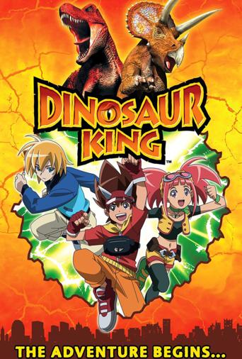 Dinosaur King 1x23 Capitulo 23 Temporada 1 Play Series Brachiosaurus altithorax xl papo (55030). dinosaur king 1x23 capitulo 23