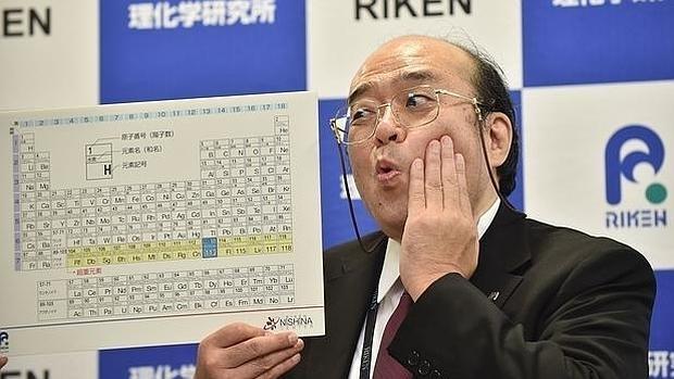 Kosuke Morita, durante la rueda de prensa de presentación de uno de los nuevos elementos, el 113