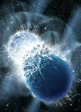 Descubren el origen del oro y la plata de la Tierra
