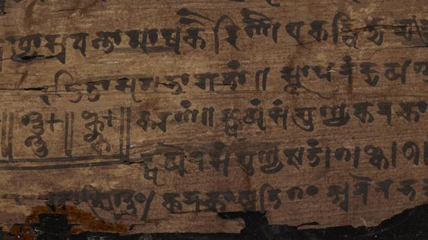 El manuscrito indio de Bakhshali
