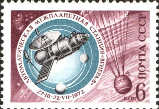 Sello conmemorativo de la Venera 8, sonda gemela de la Cosmos 482