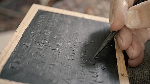 Reconstrucción de la tablilla