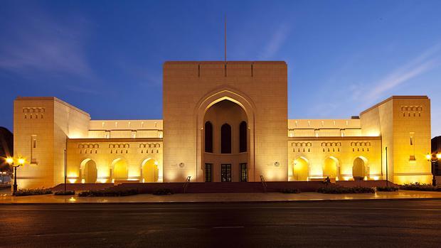 Museo Nacional de Omán