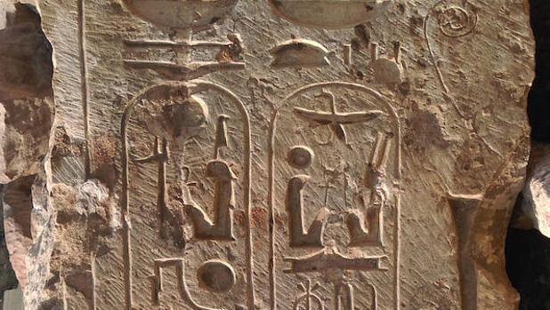 Restos del templo de Ramsés II en El Cairo