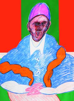 «Papa» (1990), de Francis Bacon