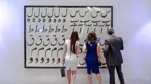 Sotheby's abre una nueva sede en Dubái para los clientes de Oriente Próximo