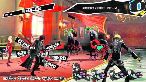 Una de las pantallas de combate de «Persona 5»