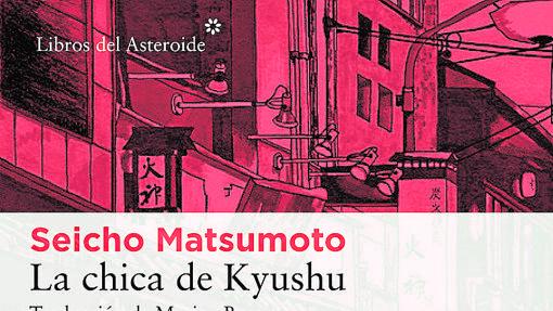 Portada de «La chica de Kyushu»