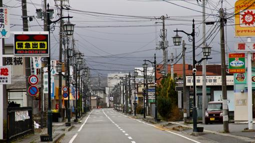 Calles desiertas y pueblos fantasma en la «zona muerta» de 20 kilómetros evacuada alrededor de la central de Fukushima 1 por su alta radiactividad