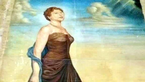 Vista del cuadro «Retrato de la señora James Reeves»