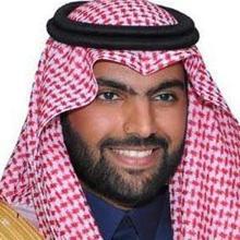Resultado de imagen para Bader bin Abdalá bin Mohamed bin Farhan al Saud