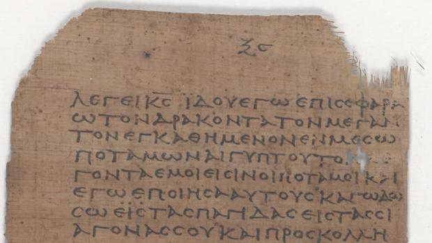 Papiro de Ezequiel, datado entre los siglos II y III
