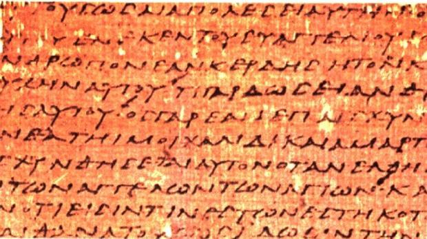 Fragmento del evangelio de Marcos en el Papiro 45, considerado hasta ahora como el más antiguo