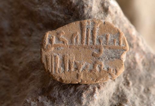 Inscripción del amuleto