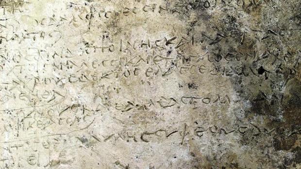 La tablilla de arcilla con la inscripción más antigua de «La Odisea»