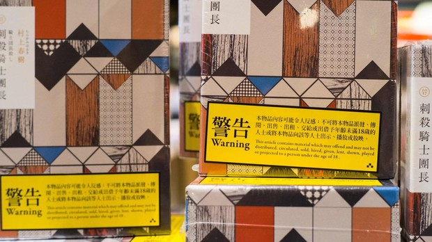 Ejemplares de «La muerte del comendador» con avisos amarillos de la censura