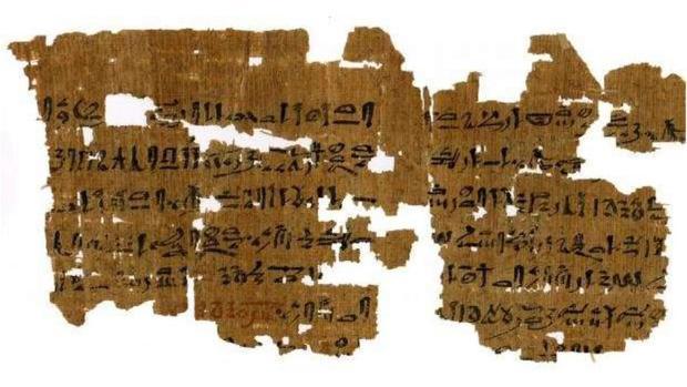 El texto que describe una prueba de embarazo en el antiguo Egipto