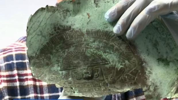 La máscara funeraria peruana precolombina encontrada