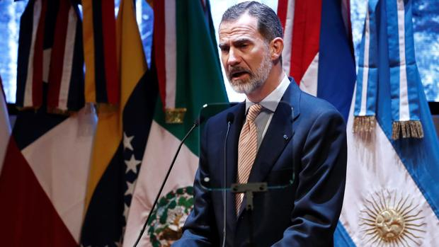 Don Felipe, durante su intervención en la inauguración del Congreso