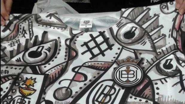 UB Conquense y Loja CD  Las dos impactantes camisetas que se verán ... eaded4abf7e52