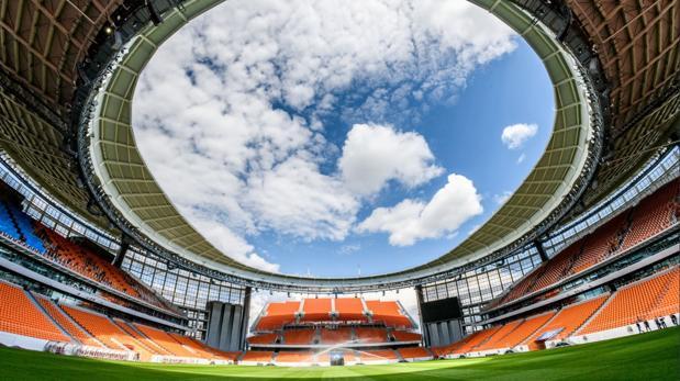 Estadio Ekaterimburgo Arena - Mundial de Rusia 2018
