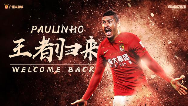 Con esta imagen daba la bienvenida el Guangzhou a Paulinho