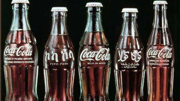 La Coca-Cola comenzó a venderse en la farmacia Jacobs de Atlanta
