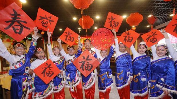 Celebración del nuevo año lunar en China
