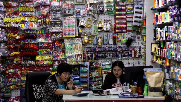 Mercados de Futian
