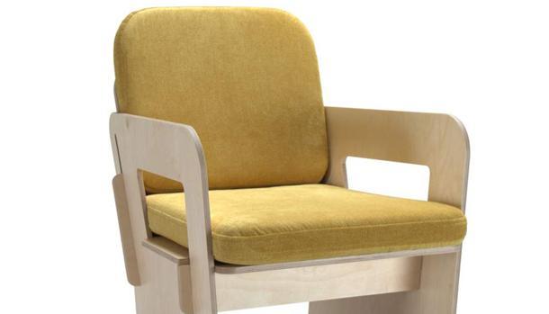 Sillón de una de las marcas propias de muebles de Amazon