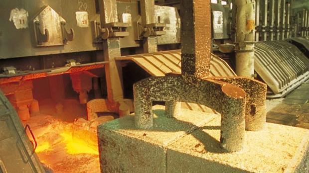 Planta de aluminio de Alcoa