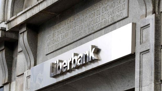 La entidad atribuye el beneficio logrado al negocio típico de banca «sin aportación relevante de resultados atípicos y por operaciones financieras»