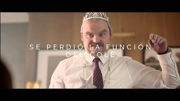 Fotograma de la campaña de Bankia que investiga la Fiscalía de Valencia