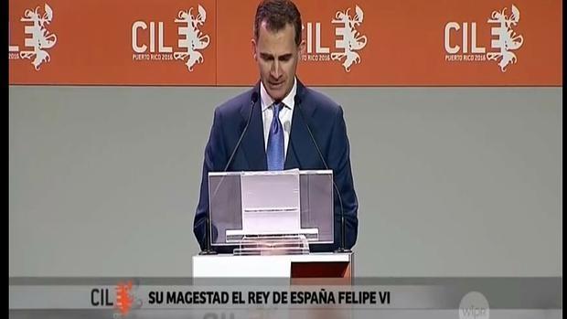 Captura de vídeo de la televisión pública puertorriqueña que transmite en abierto la celebración del VII Congreso Internacional de la Lengua Española (CILE)