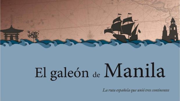 Cartel de la exposición «El galeón de Manila»