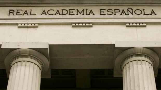 Imagen de archivo de la fachada de la sede de la Real Academia Española