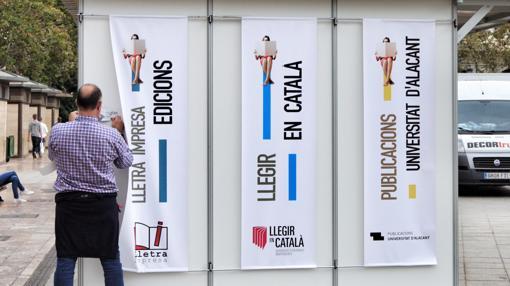 Imagen de una actividad organizada por la Asociación de Escritores en Lengua Catalana en Valencia