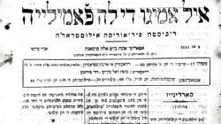 Página 129 del número 17 del periódico sefardí 'El amigo de la familya', donde aparece la historia de Cardenio extraída del Quijote