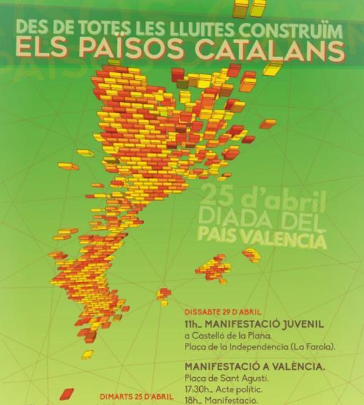 Imagen del cartel de la manifestación convocada por la CUP