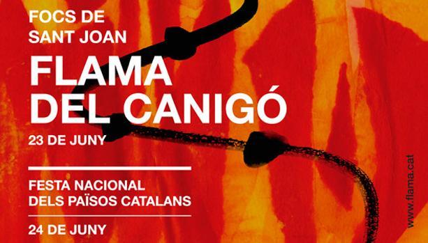 Imagen del cartel de la convocatoria prevista en la ciudad de Valencia