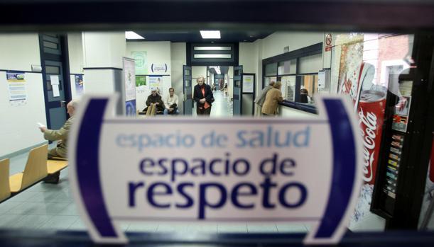 Centro de salud de La Casa del Barco en Valladolid
