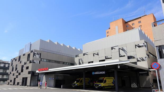 Fachada de urgencias del Hospital Clínico de Valladolid
