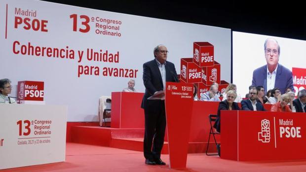 El portavoz del PSOE-M en la Asamblea de Madrid, Ángel Gabilondo